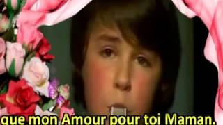 Maman oh Maman - Karaoké (avec chanteur Roméo)