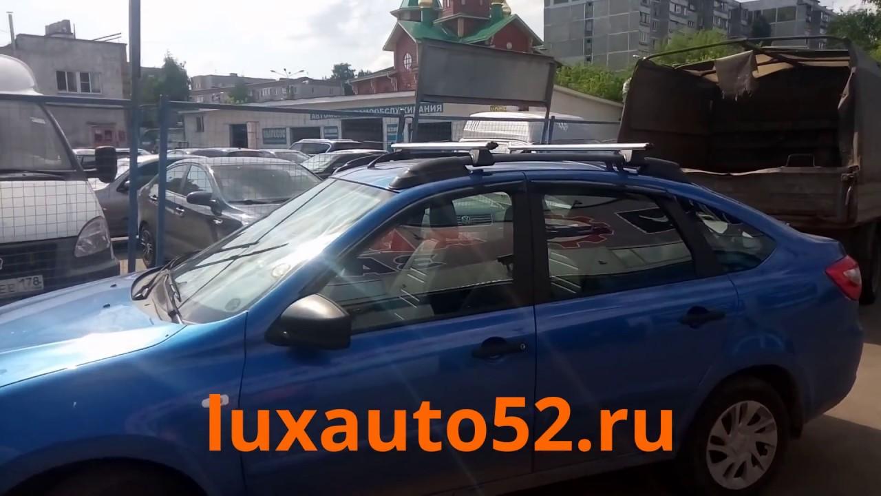 Багажник «евродеталь» на а/м с водостоками ваз 2101-07, москвич (р 125см), багажник «евродеталь» на а/м с водостоками ваз 2108-99, 2113-15. Ваз 2190 (гранта) (р-115см), багажник «евродеталь» на а/м «шевроле нива» (p-135см), багажник «евродеталь» на а/м renault logan, sandero (р 125см),