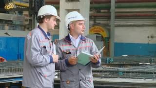Московские мастера 2016.  Специалист по охране труда.