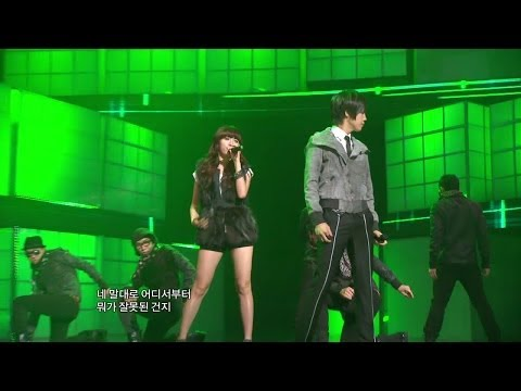 【TVPP】Hyuna(4MINUTE) - I Love You Again (with Oh Wonbin), 현아(포미닛) - 사랑해 또 사랑해 @ Music Core Live