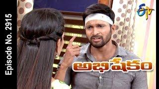 Abhishekam | 21st  May 2018 | Full Episode No 2915 | ETV Telugu