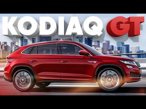 Чешское купе/Хотим такой Кодиак/Skoda Kodiaq GT/Большой тест драйв