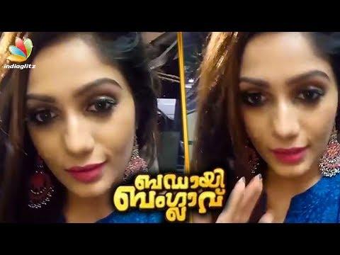 ബഡായി ബംഗ്ലാവ് അവസാനിപ്പിക്കുന്നില്ല | Badai Bungalow Will be continued | Arya | Hot News
