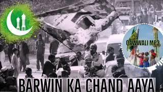 Barvi Ka Chand Aaya || eid milad un nabi || Dj Hashim || 2018 || Qawwali mp3