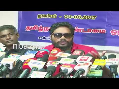 Why should the dialogue be removed: PA Ranjith about Mersal GST Issue | nba 24x7