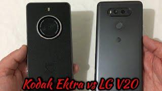 LG V20 vs Kodak Ektra Speed Test Comparison.