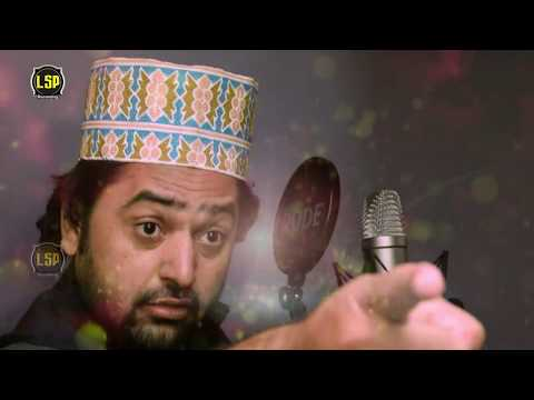 Tehreek Labaik Ya Rasool Allah ( KALAM ) - Zain Badshah - Recorded By  Lucky Studio Pakistan