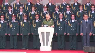 Вступительное слово Министра обороны РФ Сергея Шойгу на открытии МВТФ «Армия-2019»