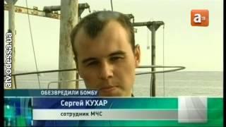 видео В Запорожской области взорвали 100-килограммовую бомбу (Видео)