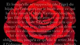 comment éduquer les filles sur la sunna? Shaykh Ar Rouhaylî