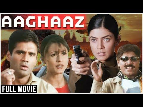 aaghaaz-full-hindi-movie-|-sunil-shetty,-sushmita-sen,-namrata-shirodkar,-johnny-lever-|-hindi-movie