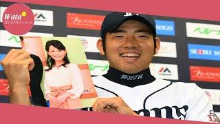 元フリーアナウンサーの深津瑠美さんが、昨年6月に結婚した西武の菊池...