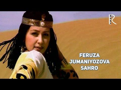 Feruza Jumaniyozova - Sahro | Феруза Жуманиёзова - Сахро