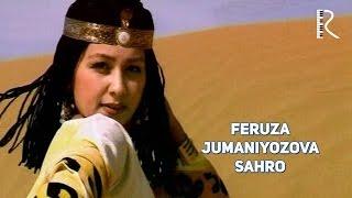 Download lagu Feruza Jumaniyozova - Sahro | Феруза Жуманиёзова - Сахро #UydaQoling