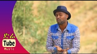 Fitih Tesfa Nega - DeDuDiDa (ደ.ዱ.ዲ.ዳ) - New Ethiopian Music Video 2015