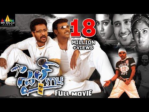 style-telugu-full-movie-|-lawrence,-prabhu-deva,-charmme-|-sri-balaji-video