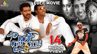 Style Telugu Full Movie | Lawrence, Prabhu Deva, Charmme | Sri Balaji Video