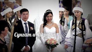 Казахская свадьба в Омске . Видеосъёмка свадеб в Омске