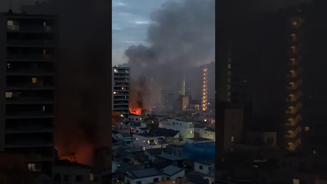 大島 火事 区 江東