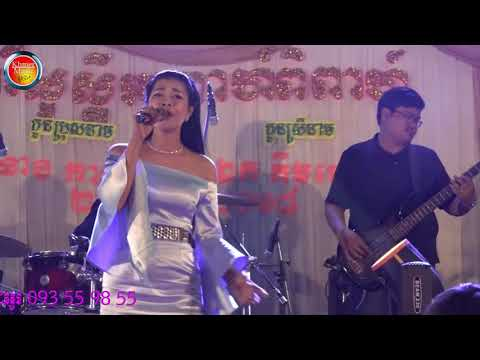 Piseth music | Cambodia Music | Khmer old song | Love song | Khmer song 2018 | Non stop
