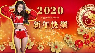 ㊣92CCDJ【跨年嗨】🎆2020 跳舞專輯新年快樂 2020新年歌 Chinese New Year Songs 2020 DeeJay J Y MIX