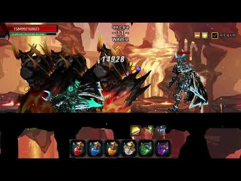 kingdombattle worldboss battle