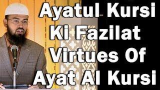 Ayatul Kursi Ki Fazilat - Virtues of Ayat al Kursi The Throne Verse By @Adv. Faiz Syed