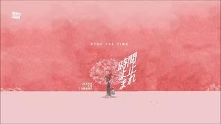 [Vietsub + Kara] 時間よ止まれ(Jikan yo Tomare) - Azu ft.SEAMO Artwo...