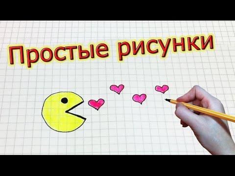 вялое облегчение: рисунки карандашом красивые и легкие