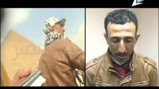 «الداخلية» تنشر فيديو حول القبض على سارقي أحجار الأهرامات