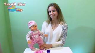 Кукла Пупс Карапузик