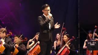 20171021台灣大哥大日月潭花火音樂會 - 卓義峯