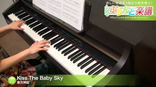 Kiss The Baby Sky / 東方神起 : ピアノ(ソロ) / 中級