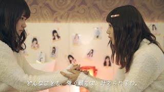 http://www.nogizaka46.com/ 乃木坂46 11thシングル「命は美しい」2015.3...