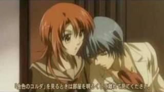 Anime Mix - kein zurück