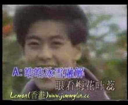 Andy Lau Gong Xi Fat Chai Doovi