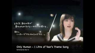 "Only Human - Theme Song of ""1 Litre of Tear"""