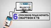 ТВ приставка - Ресивер DVB-T2 REXANT - YouTube
