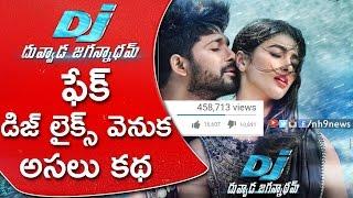 Reason behind allu arjun dj duvvada jagannadham song teaser dislikes| nh9 news