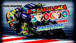 Race gana song Vellore fans made RTR gana bala