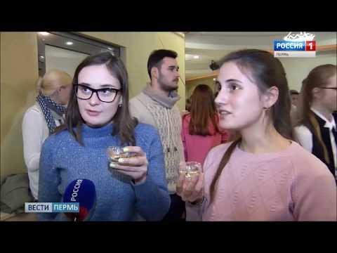 «ВЕСТИ-Пермь» - вечерний выпуск 31.10.2019