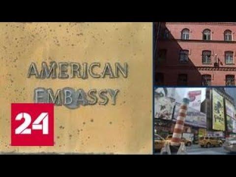 Пушков: я расцениваю решение США о визах как мелкую месть