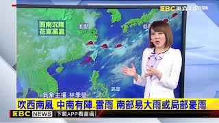 氣象時間 1080706 晚間氣象 東森新聞