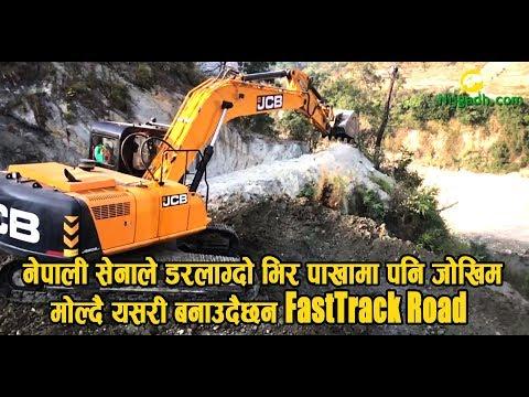 Dangerous Road Nijgadh Kathmandu Road Construction Process By Nepal Army Using Latest Technology