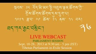 Day7Part4: Live webcast of The 6th session of the 15th TPiE Live Proceeding from 18-28 Sept. 2013