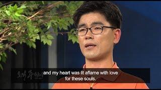 I Am a Driver Who Spreads the Good News! : Seok-Yeol Jang, Hanmaum Church