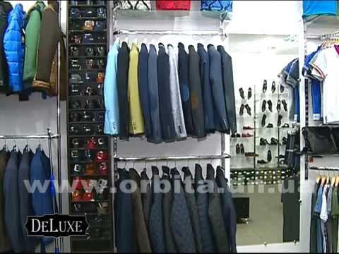 0447583a652 Реклама. Магазин стильной мужской одежды и обуви «DeLuxe» - YouTube