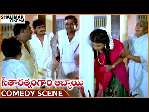 Seetharatnam Gari Abbayi Movie || Roja & Brahmanandam Superb Comedy Scene || Vinod Kumar, Roja