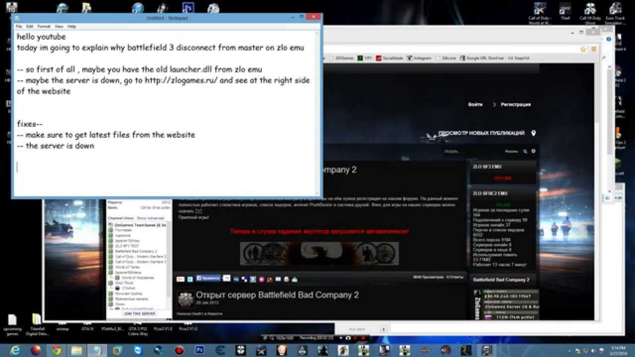 How To Fix: Battlefield 3 Zlofenix Emulator Disconnect From Master