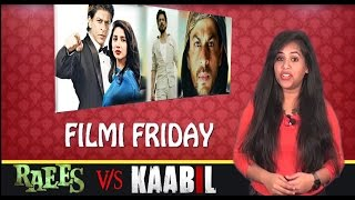 Filmy Friday Movie Review | Raees Review | Kaabil Review | Hrithik Roshan | Shah Rukh Khan